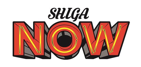shiga-now