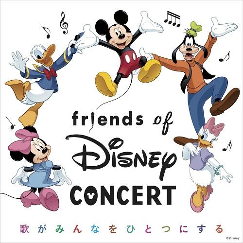 FODC_要クレジット_(c)Disney
