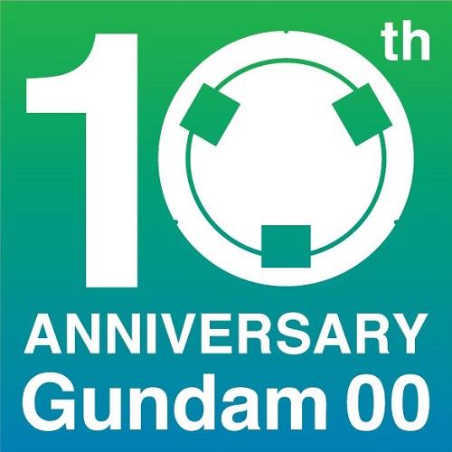 ガンダム00 Festival 10_ロゴ