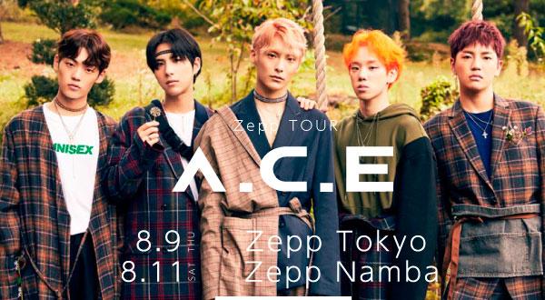 A.C.E Zepp tour