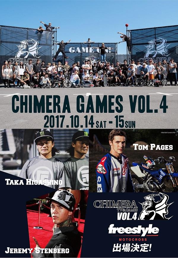 CHIMERA GAMES VOL.4