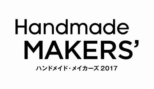 Handmade MAKERS'2017