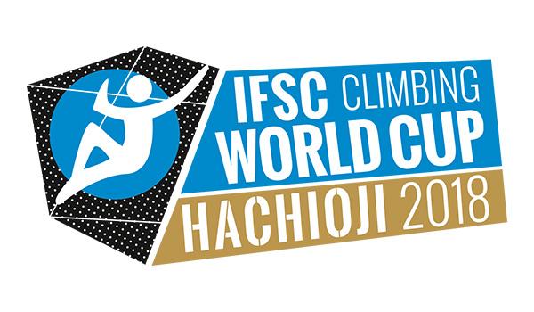 IFSCボルダリングワールドカップ八王子2018 カルーセル