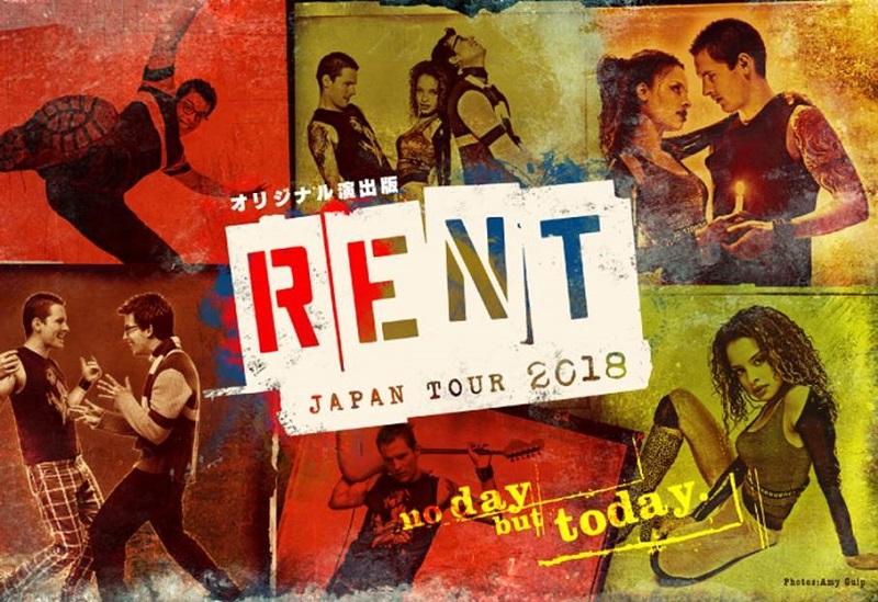 RENT2018_800