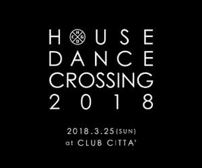 HOUCE DANCE CROSSING 2018