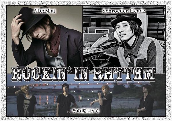 Rockin' in Rhythm600