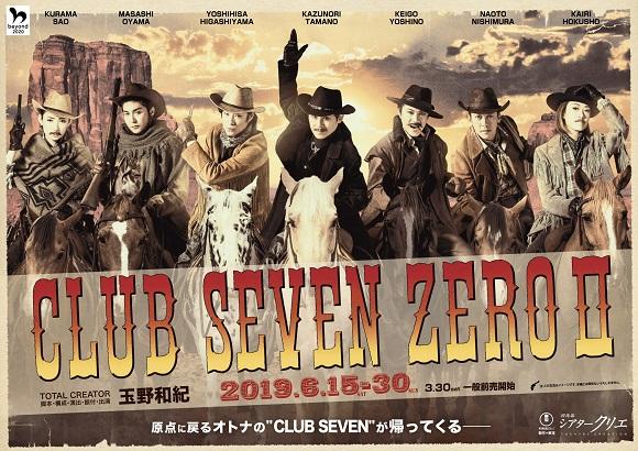 CLUB SEVEN ZERO II