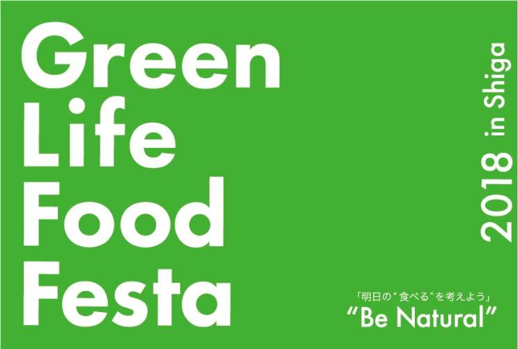 Green Life Food Festa