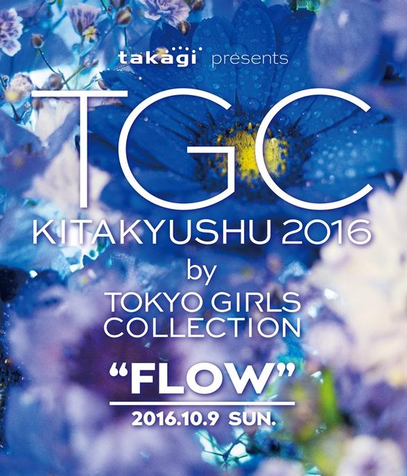 TGC_KS