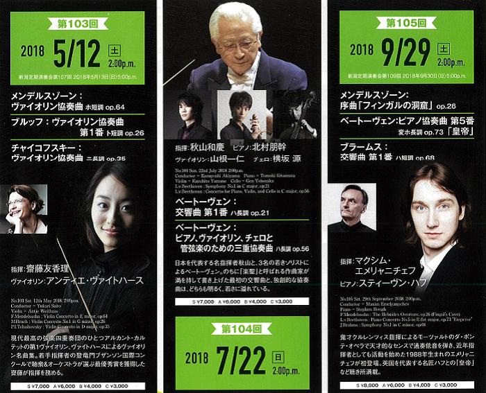 東京オペラ01