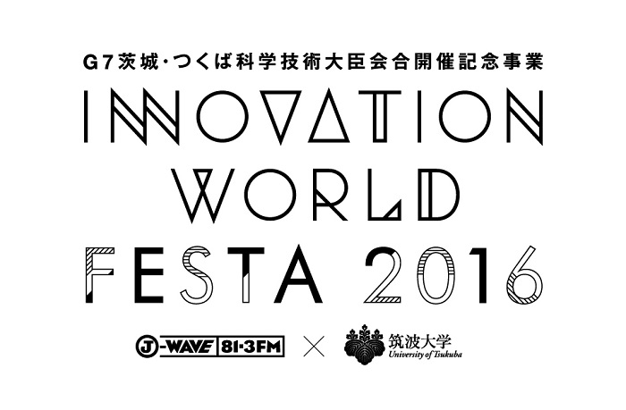 INNOVATION WORLD FESTA