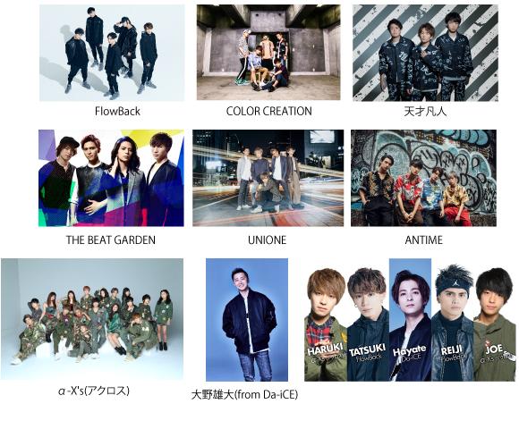SWISH-TOUR2018