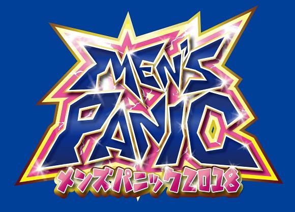 MEN'S PANIC