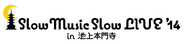 SMSL14ロゴ