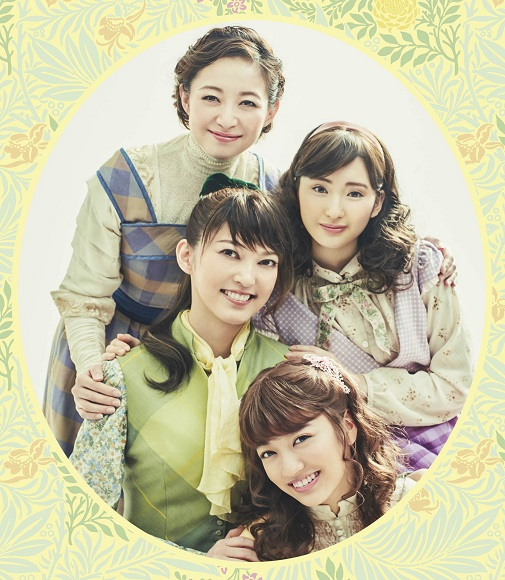 Little Women -若草物語-
