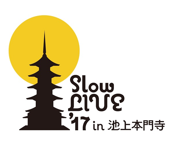SlowMusicLOGO_17_600
