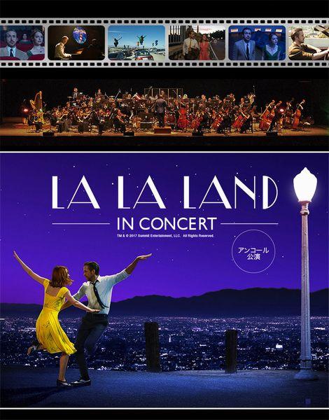 LA LA LAND -IN CONCERT-