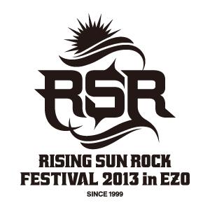 RSRロゴ