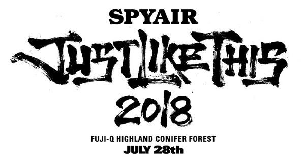 SPYAIR2018_logo