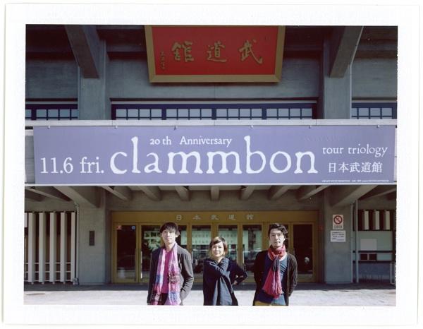 トリミング不可clammbon_600