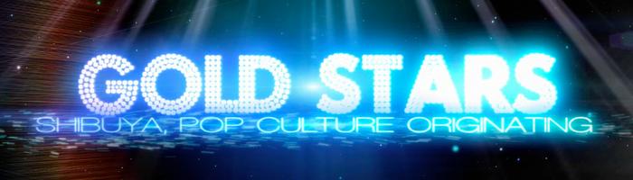 goldstarsロゴ
