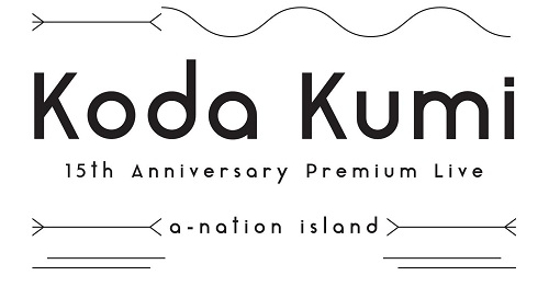 a-nation_koda_logo