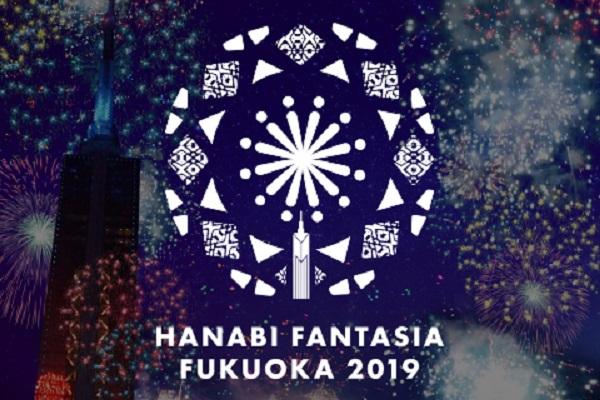 花火ファンタジアFUKUOKA2019