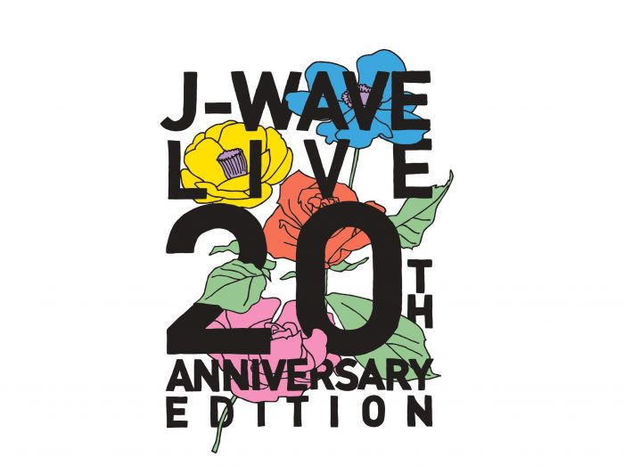J-WAVE LIVE 20th ANNIVERSARY EDITION