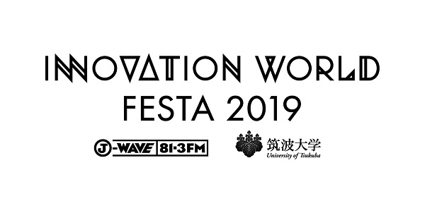 J-WAVE INNOVATION WORLD FESTA 2019