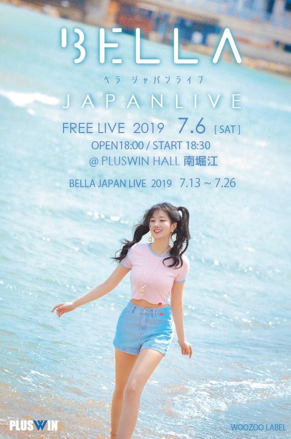BELLA JAPAN LIVE 「Blue Ocean」
