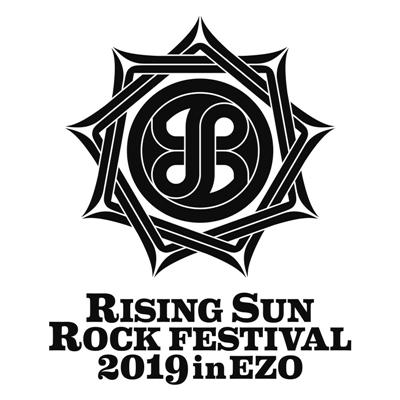 RISING SUN ROCK FESTIVAL 2019 in EZO〔北海道・石狩湾新港樽川ふ頭横野外特設ステージ〕