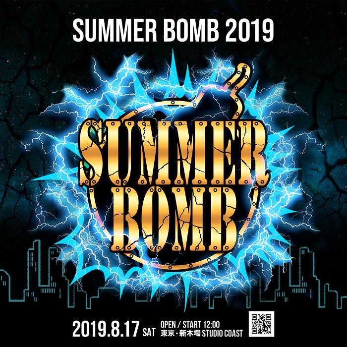SUMMER BOMB 2019