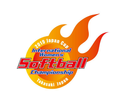 2019 JAPAN CUP 国際女子ソフトボール大会 in 高崎