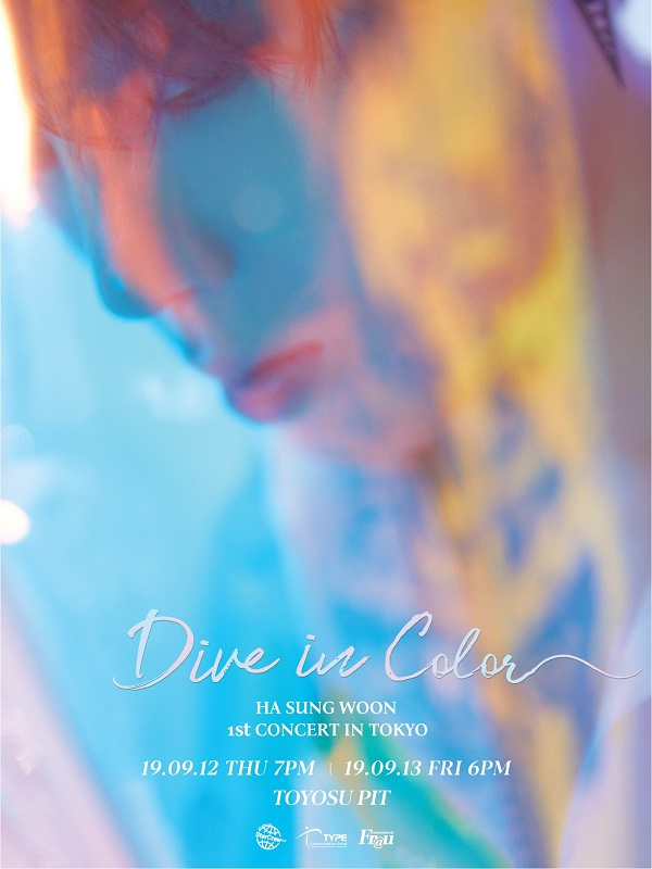HA SUNG WOON 1st CONCERT IN TOKYO Dive in Color