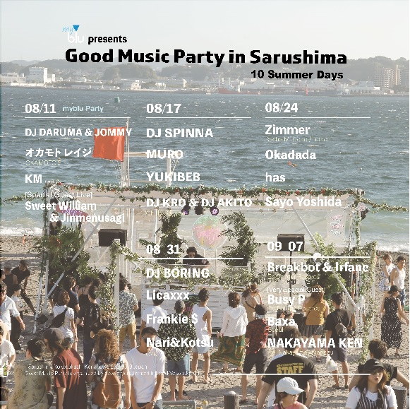Good Music Party[DAY6〜10]