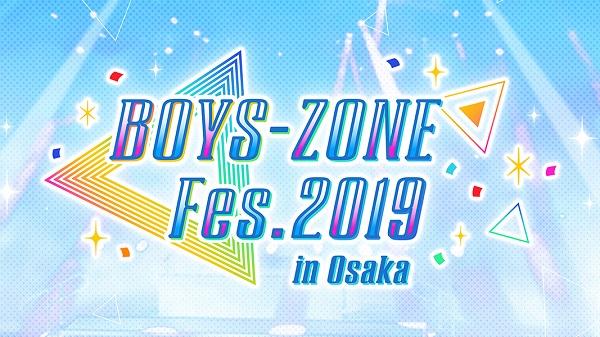 BOYS-ZONE Fes. 2019 in Osaka