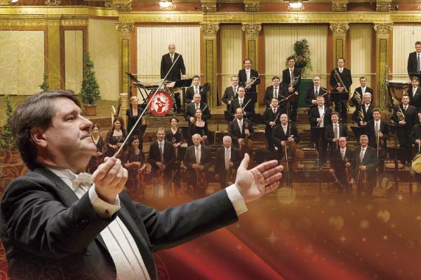 ヨハネス・ヴィルトナー指揮ウィーン・ヨハン・シュトラウス管弦楽団