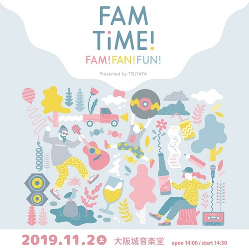 FAMTiME!〜FAM!FAN!FUN!〜[11/02(土)大阪]