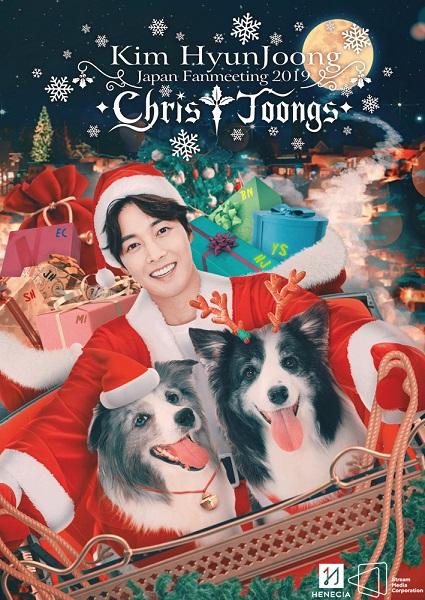 Kim HyunJoong Japan Fanmeeting 2019
