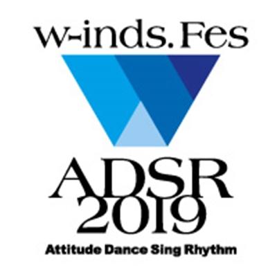w-inds. Fes ADSR 2019 -Attitude Dance Sing Rhythm-〔10/20(日)豊洲PIT〕