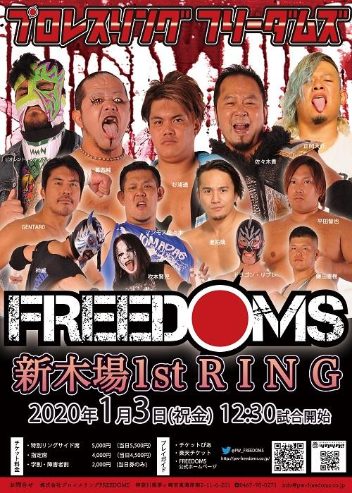 freedoms0103