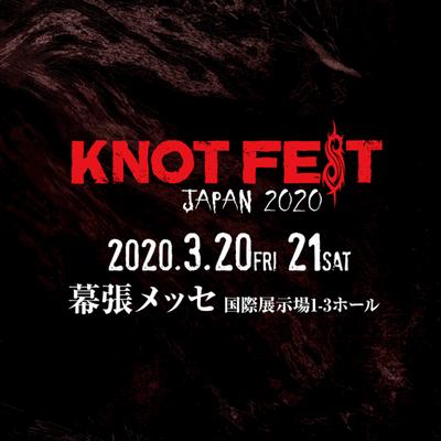 KNOTFEST JAPAN 2020〔3/20(金祝)-21(土) 幕張メッセ国際展示場〕
