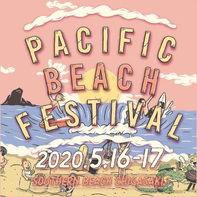 PACIFIC BEACH FESTIVAL〔5/16-17(土日)神奈川県サザンビーチ特設会場〕