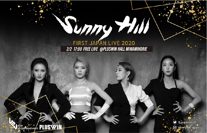 SunnyHill 2020-02