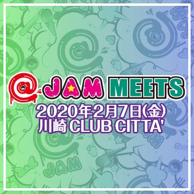 @JAM MEETS〜オールナイトスペシャル〜vol.2