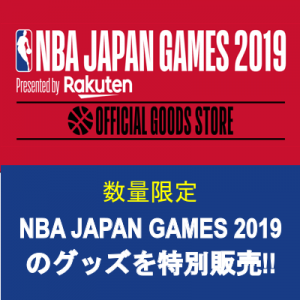 NBA JAPAN GAMES 2019 Presented by Rakuten グッズ販売