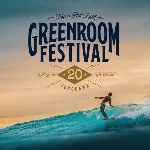 GREENROOM FESTIVAL'20 [5/23-24 横浜]