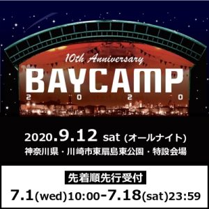 BAYCAMP 2020[9/12 神奈川]