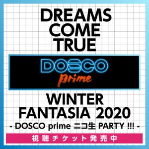DREAMS COME TRUE WINTER FANTASIA 2020 ‒ DOSCO prime ニコ生 PARTY !!! ‒