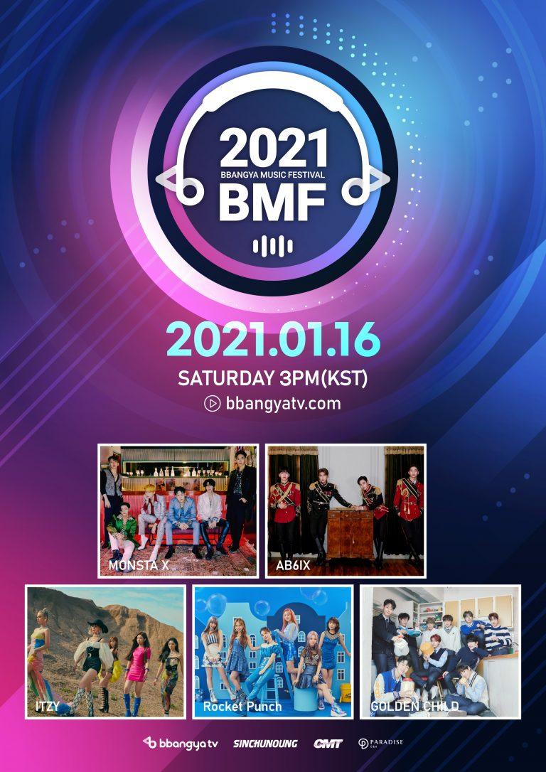 〈配信〉BMF 2021 - BBANGYA Music Festival ONTACT|【楽天チケット】チケット予約・購入